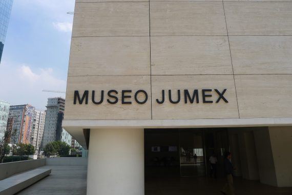 Museuo Jumex. Should be open soon.