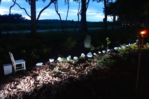 An installation in the woods.