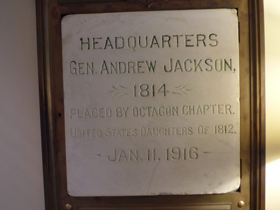 Plaque on the wall in the lobby